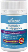 Contains marine sourced magnesium derived from seawater that also contains 72 additional trace minerals.