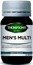 High Potency Multivitamin, Mineral and Herbal Complex to Support an Active Lifestyle