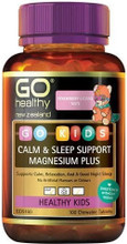 Combines  Magnesium, Zinc, Vitamins D and C, plus Tart Cherry and Chamomile to support sleep, and also soothes muscle tension, helps support kids during growth spurts and boosts immunity