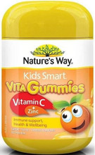 Delicious citrus flavoured chewable pastille containing Vitamin C and Zinc for immune health support