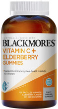 Great Tasting Elderberry Gummy with Vitamin C to Support Your Immune System Health