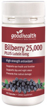 High Strength Antioxidant For Eye Health and Function