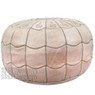 Natural Moroccan Leather Pouf with arch design