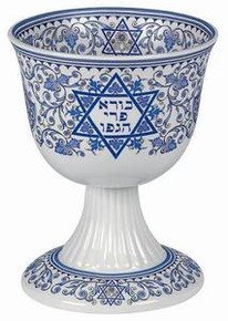 Spode Judaica Collection Kiddush Cup - Sabbath 6 o.z.