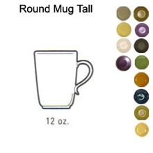 Lindt Stymeist Mug Tall ROUND 12oz new
