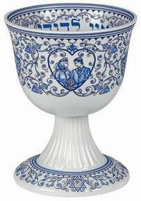 Spode Judaica wedding cup 6 oz