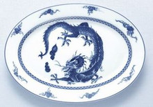 Mottahedeh Blue Dragon Oval Platter
