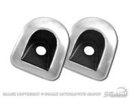 2005-2014 Ford Mustang door lock knob grommet covers