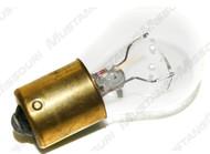 Backup Lamp Bulb 1156