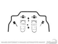 """1964-73 Adjustable Rear Sway Bar 3/4"""""""