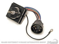 1969-70 Variable Wiper Switch