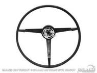 1967 Ford Mustang Standard Steering Wheel