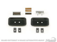 1969-1970 Ford Mustang Seat Buttons Deluxe Interior