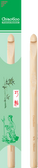 ChiaoGoo – Premium Bamboo Crochet Hook – Natural Finish