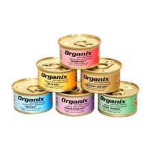 Nontoxic organic air freshener gel - Organix