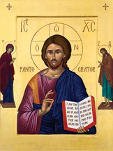 Icon of Christ the Door - 20th c. - (11S09)