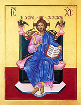 Icon of Christ the Land of the Living - 20th c. (11T02)