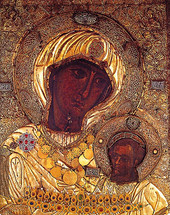Icon of the Portaitissa (detail) - Iveron Monastery - (12G48)