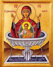 Icon of the Life-Giving Spring - 20th c. - (12I06)