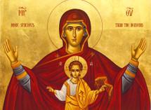"""Icon of the Theotokos """"More Spacious than the Heavens"""" (Platytera) - (12M14)"""