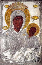 Icon of the Panagia Esphagmeni - 14th c. Vatopedi Monastery - (12G36)