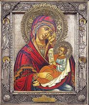 """Icon of the Theotokos """"Assuage My Sorrows"""" - (Russian) (12G08)"""