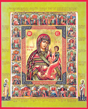 Icon of the Panagia (with Scenes) - 20th c. Tikhomirov - (12G10)