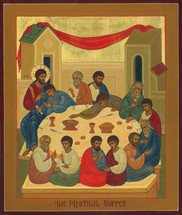 Icon of the Mystical Supper - (11G06)