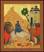 Icon of the Entry into Jerusalem (Palm Sunday) - (11F06)