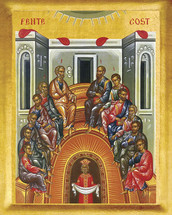 Pentecost  Icon- 20th c. - (11O13)