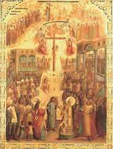 Icon of the Exaltation (Elevation) of the Precious Cross - Mount Athos, Greece - (11Z11)