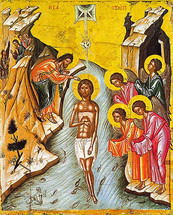 Icon of the Baptism of the Lord (Theophany) - 17th c. Dionysiou Monastery - (11C03)