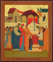 Icon of the Presentation (Entrance) of the Theotokos in the Temple - (12C04)