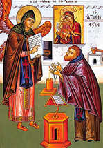 Icon of the Revelation of the Axion Esti - 20th c. - (12F11)