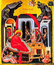 Icon of the Nativity of the Theotokos - 17th c. Dionysiou Monastery - (12B02)