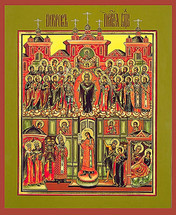 Icon of the Holy Protection - 20th c. Tikhomirov - (12F20)