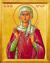 icon of St. Chrysi - 20th c. - (1CH31)