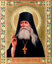 Icon of St. Barsanuphius of Optina - 20th c. - (1BA01)