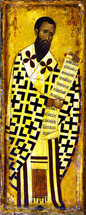 Icon of St. Basil the Great - 12th c. Mt. Sinai - (1BA09)