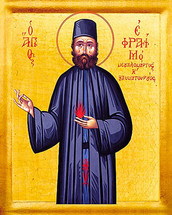Icon of St. Ephraim of Nea Makri - 20th c. (1EP21)