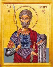 Icon of St. Eustratios - 20th c. (1EU50)