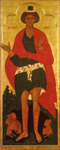 Icon of the Holy Prophet Daniel - 20th c. Russian - (1DA22)