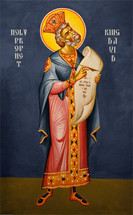 Icon of the Prophet David - 20th c. - English - (1DA12)