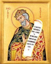 Icon of the Prophet David - 20th c. - (1DA10)