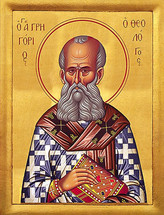 Icon of St. Gregory the Theologian - 20th c. - (1GT11)