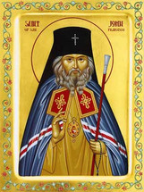 Icon of St. John of San Francisco - English - (1JS12)