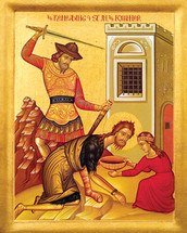 Icon of the Beheading of St. John the Baptist - 20th c. - (1JB51)