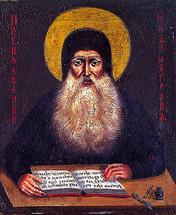 Icon of St. Maximos the Greek - 18th c. Vatopedi Monastery - (1MA80)