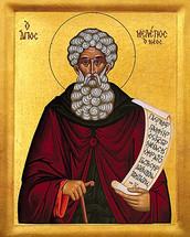 Icon of St. Meletios - 20th c. - (1ME05)