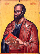 Icon of St. Paul the Apostle (from Deisis) - 16th c. Dionysiou Monastery - (1PA30)